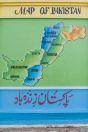 Mapa Pákistánu, Parara