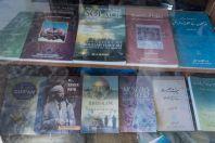 Knihy, Faisalova mešita