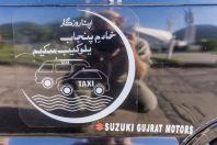 Taxi, Islamabád