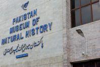Museum, Islamabad