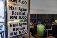 Restaurace, Kuching