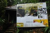 Sinharaja Forest Reserve - Entrance