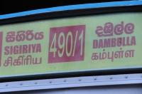 Direction to Sigiriya
