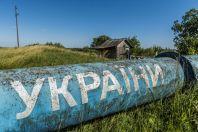 Ukrajina 2016