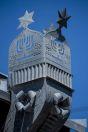 Gumbaz Synagoga, Samarkand