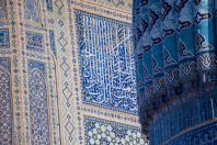 Mešita Bibi Khanum