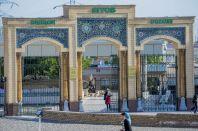 Siyob bazar