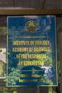 Zoologický institut, Taškent