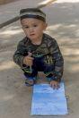 Malý kluk, Mekhnatozad
