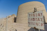 Ancient Termez