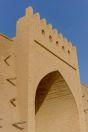 Al Hakim At-Termizi, Termez