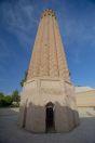 Dzharkurganskiy Minaret, Minor