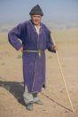 Shepherd, Tupkira