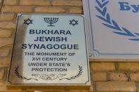 Synagogue, Bukhara