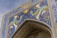 Simurgh, Nadir Divan-Beghi, Bukhara