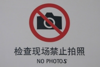 Kanton, Čína