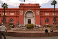 Main entrance of the Egyptian Museum
