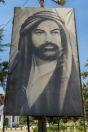 Abbas ibn Ali, Kelcyrë