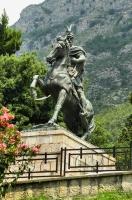 Skanderbeg, Krujë
