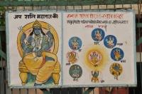 Main Bazar, New Delhi