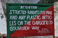 NP Gangotri