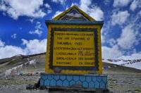 Tanglangla - second highest pass