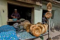 Bakery, Hisor