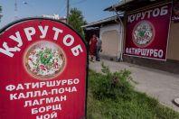 Kurutov, Dushanbe