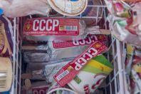 USSR ice cream, Dushanbe